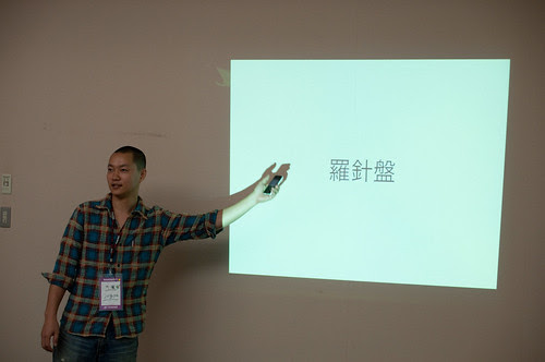 http://www.flickr.com/photos/koichiroo/3740339276/