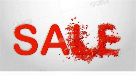 Sale Text. Sale Banner Template Design. Shine Backdrop For