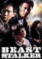 Beast Stalker, The