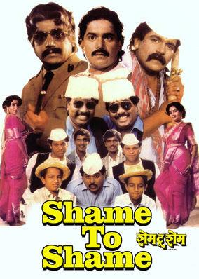 Shame To Shame
