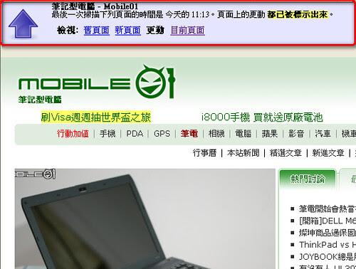update scanner-06 (by 異塵行者)