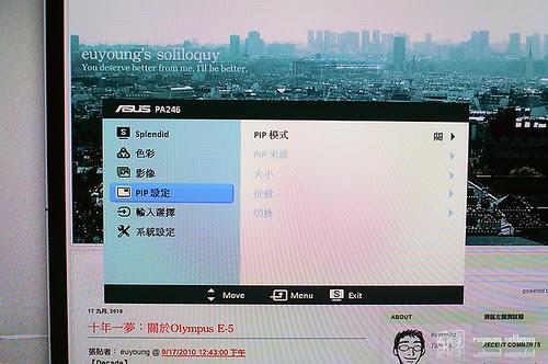 Asus_PA246Q_workflow_06