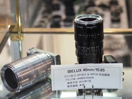 IBELUX 40mm/f0.85