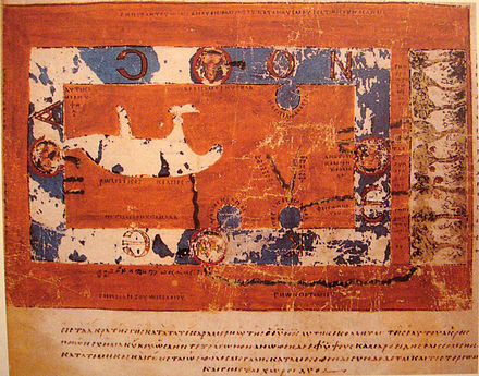 Mapa-múndi por Cosmas Indicopleustes.