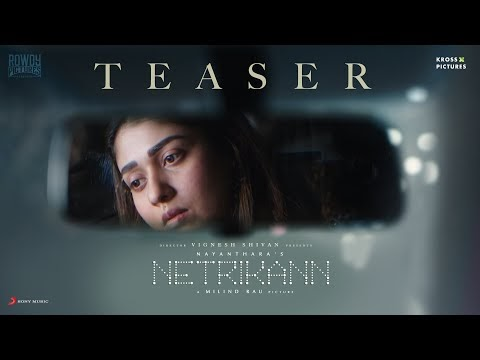 Netrikann Tamil Movie Teaser