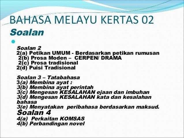 Contoh Soalan Rumusan Bahasa Melayu Pt3 - Terengganu p