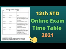 TN 12th Online Test Time Table 2021