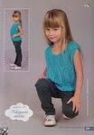 Вяжем сами детям, 1- 2014