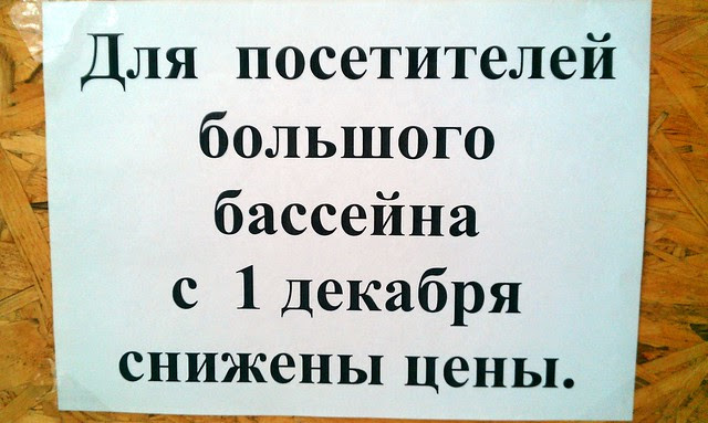 IMAG0664