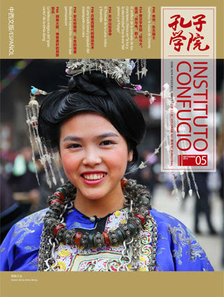 Revista Instituto Confucio 32