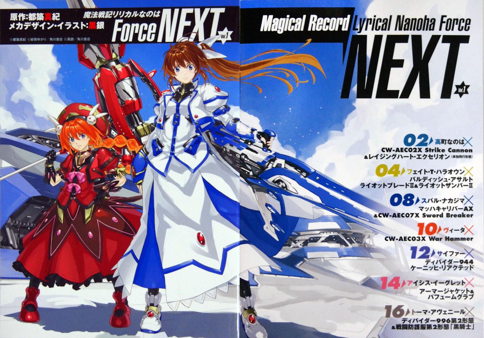 新しい 魔法 戦記 リリカル なのは Force アニメ 化 アニメ壁紙