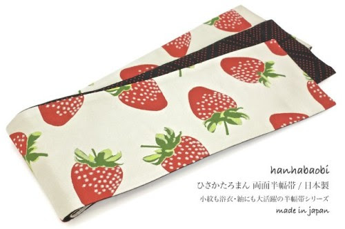 Looking for a strawberry hanhaba obi? Here it is! This white/cream background would coordinate with absolutely any color.   100% polyester, 5980 yen.