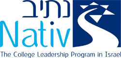 Nativ Logo