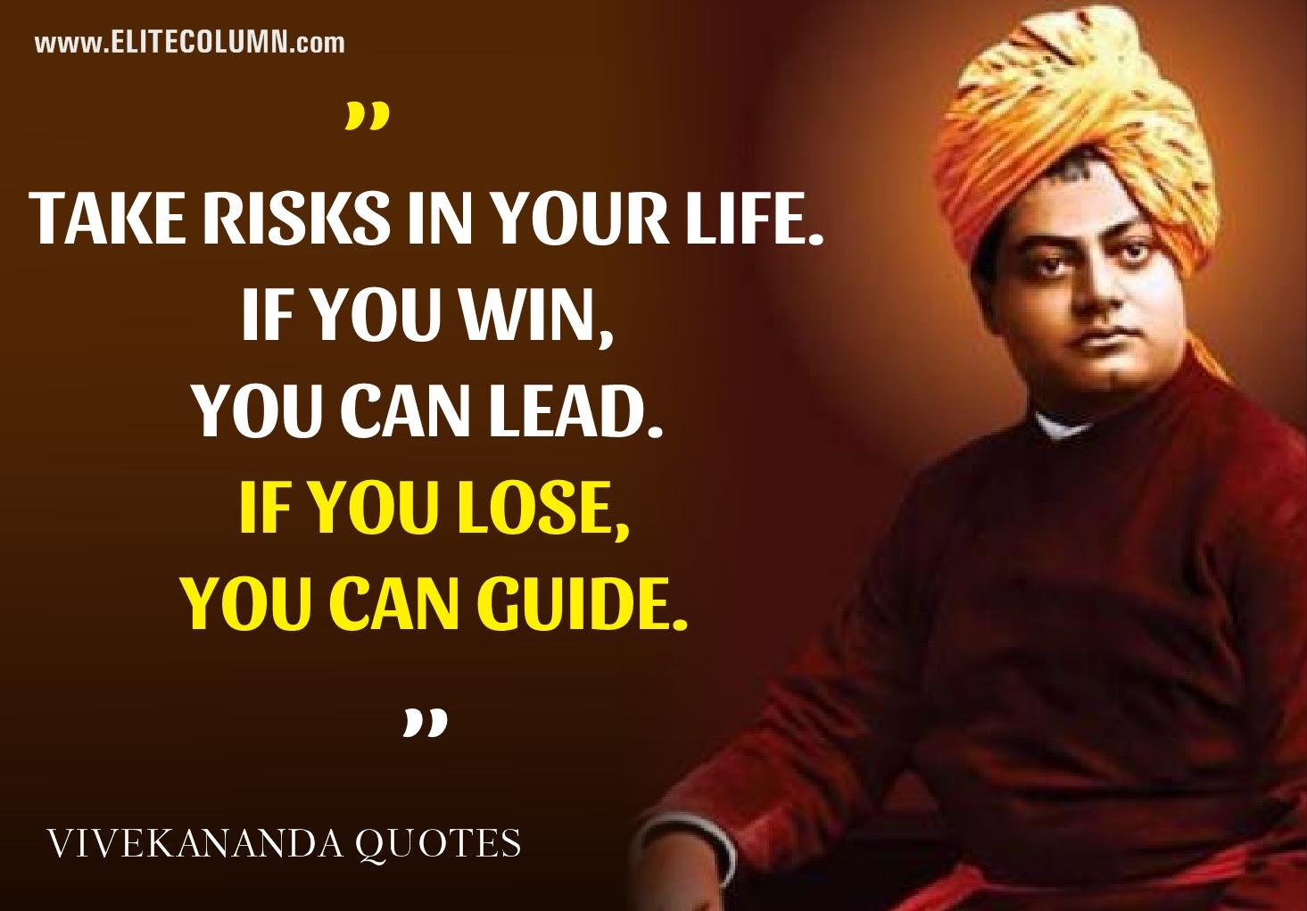 Swami Vivekananda Inspire Wallpapers Download ...