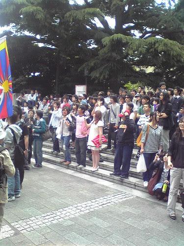 Students' protests during Hu Jintao's Waseda University visit.