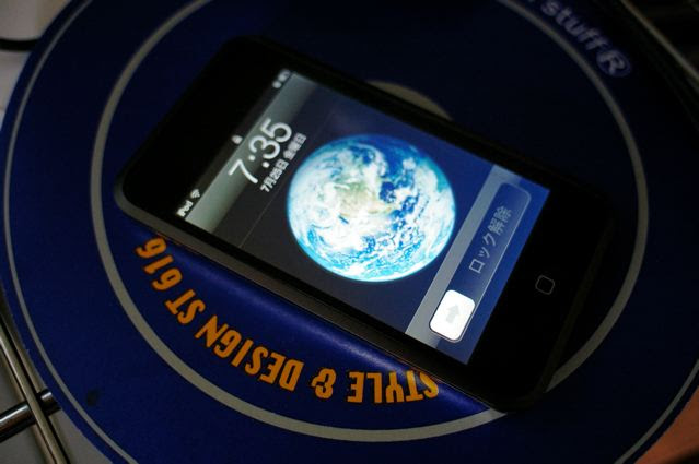 ipod_touch0725.jpg
