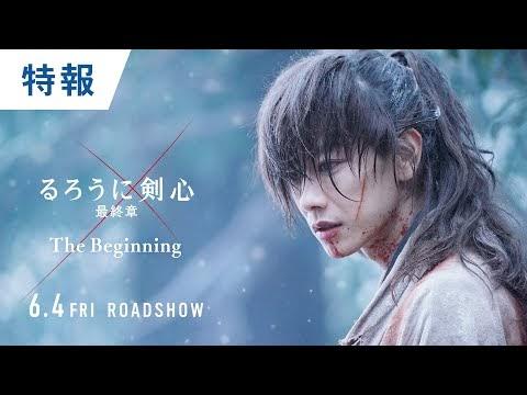 Ultimo Live Action de Rurouni Kenshin