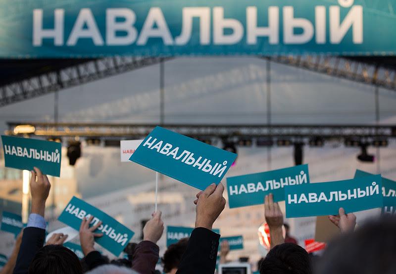Болотная за Навального