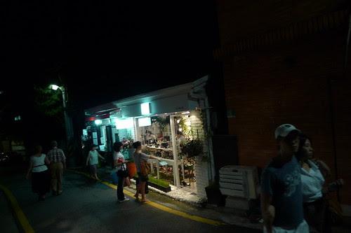 A shop in Samcheong-dong