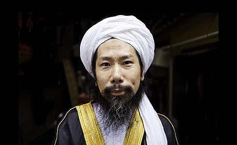 Japanese Muslim