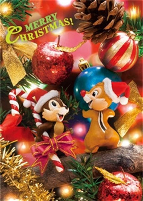 Disney Chip & Dale Christmas 3D Lenticular Greeting Card