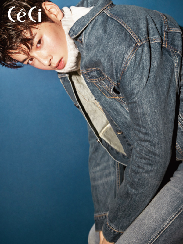 Eunwoo (Astro) - Céci Magazine February Issue '17