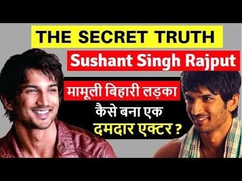 सुशांत सिंह राजपूत एक नज़र जिंदगी। sushant Singh rajput biography.