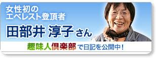 http://smcb.jp/_ps00?oid=3707
