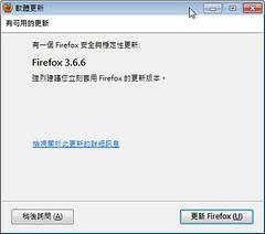 firefox366=01