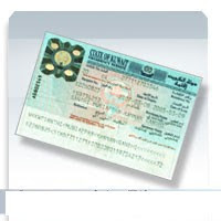 To Inquire About Your Own Kuwait Residency Expiry & Violations,