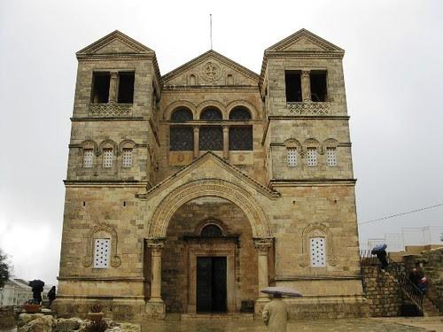 Fachada de la Basílica
