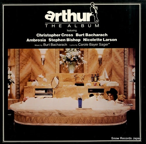 OST arthur the album