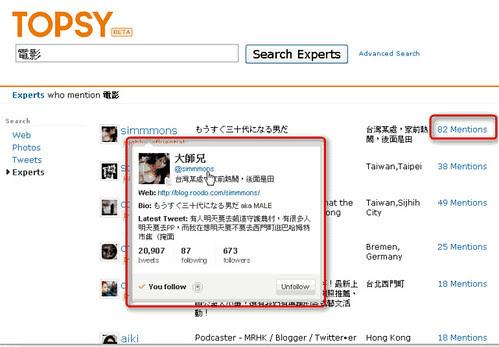 topsyexperts-03