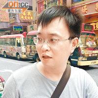 市民點睇<BR>包先生(內地炒家):「香港會繼續缺貨,短期內不會跌價,我入咗二、三十部,估計到深圳轉手可賺四百人仔一部,上海賺到八百。」