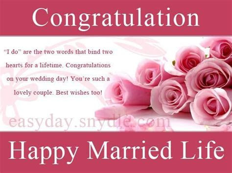 Top Wedding Wishes And Messages   wishes   Wedding