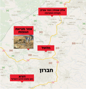מפת איזור החטיפה