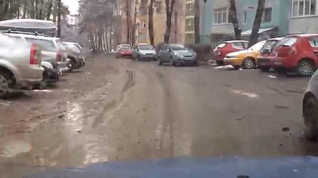 Strada Leca Morariu, cartierul Areni, Suceava