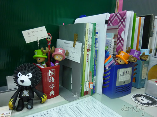 可愛辦公桌 (5).jpg