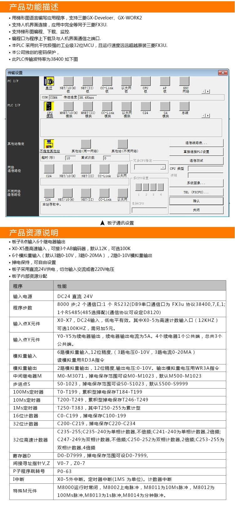 gx developer ダウンロード