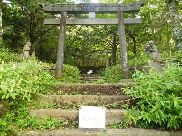 富士山禊所跡, 一合目から富士山に登る Climbing Mt.fuji, from the starting point of Yoshidaguchi Climb Trail