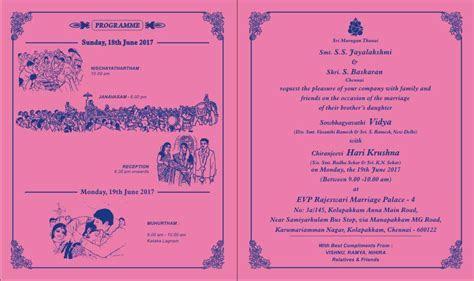 B59006 2FB TELUGU WEDDING INVITATION   Artist Maya Wedding