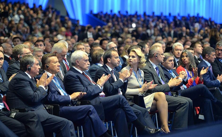 Plenary session ofthe19th St Petersburg International Economic Forum.