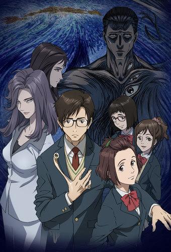 Resultado de imagen para Kiseijuu sei no kakuritsu anime