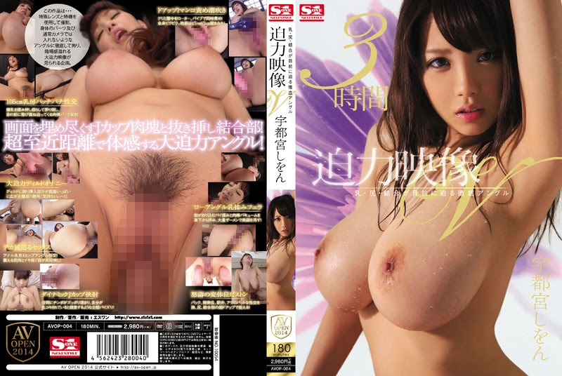 Bokep Jepang Jav AVOP-004 Thorough Angle Utsunomiya Powerful Video V Milk Siri Bond Imminent