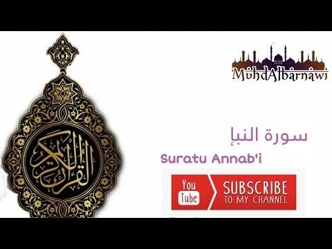 Suratu An-Naba'i | Video | Muhammad Muhammad Mustapha