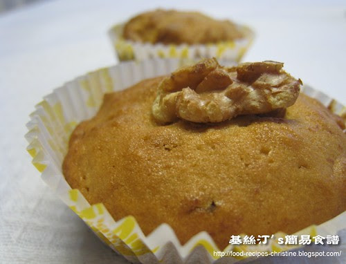 香蕉合桃鬆餅 Banana Walnut Muffins