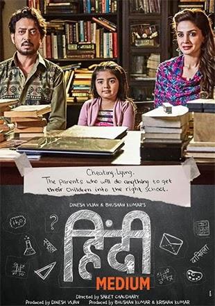 (FREE DOWNLOAD) Hindi Medium 2017 Hindi 720p 480p BRRip | full movie | hd mp4 high qaulity movies
