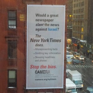 CAMERA's billboard in front of New York Times headquarters. Photo: Screenshot / Twitter / @JCCWatch.