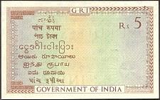 IndP.4b5Rupeesr.jpg