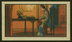 [Domestic night scene, woman t... Digital ID: 1185780. New York Public Library